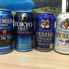 【グルメ】男の一人飲み GW2020(1) GW開始!@HOMEで家飲みを(2020/04/28)
