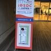 iOSDC JAPAN 2019 参加してきました