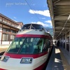 【長野の旅④】長野駅から湯田中へ〜ノリテツじゃなくてもワクワク特急湯けむり号