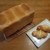 いつもの食パン、新しいこども用クロワッサン