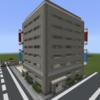 商業ビルを作る①   [Minecraft #10]