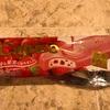 甘酸っぱくてジューシーな苺アイスCajucoカジュコはコスパ◎