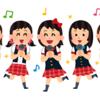歴代女性アイドルグループランキング