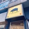 Porker@中環(Central)