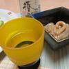 自家製塩辛と日本酒
