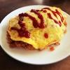 卵1つで!超簡単半熟卵のオムライスのレシピ