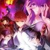 劇場アニメ『Fate/stay night Heaven's Feel[II lost butterfly]』レビュー:〈桜〉という多義性に魅入られて