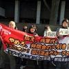 田口運送残業代請求訴訟(田口運送事件)「その2」も東京地方裁判所で勝利和解!!!