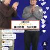 グノシーQ速報 バンビーノ石山 お宝画像!めっちゃイケメン!バレンタインはチョコ30超え?!
