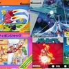 11月分の『ファミコン Nintendo Switch Online』が本日更新!『ツインビー』『メトロイド』『マイティボンジャック』に、『グラディウス』『マリオオープンゴルフ』の別verも配信!
