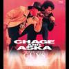 ¶¶¶【CHAGE and ASKA の楽曲は永遠に不滅です👍】¶¶¶