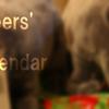 mixi Engineers' JavaScript Advent Calendar 2012をやりました