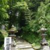 熊野摩崖仏 大分県豊後高田市田染平野