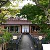 京都:PASS THE BATON KYOTO GION / Art&Architecture#310