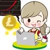 今から始めるビットコイン(仮想通貨)投資