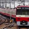京急線 京急川崎~神奈川新町ポイント点検で上下線で始発から運転見合わせ。振替輸送、再開時刻