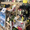 《アーティス地下1階》◇DAILY GREEN◇お花屋さんのための資材コーナー