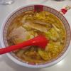 【今週のラーメン947】 神座 新宿店 (東京・新宿歌舞伎町) おいしいラーメン