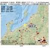 2016年09月20日 17時28分 新潟県上越地方でM3.2の地震