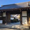 大覚寺のお話1。