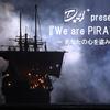 D★4!9月イベント開催要項