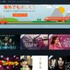 前向きになれる映画「ブリタニー・ランズ・ア・マラソン 」【アマゾン・プライム】