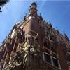 バルセロナ観光 ぶらり街散策