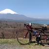 首都圏有数の激坂『明神峠・三国峠』を越えて富士山の絶景!!