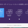 Visual Studio 2022 for Mac Private Preview を試してみた