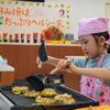 オタフクソースショールームで、親子お好み焼き教室に参加!江東区木場