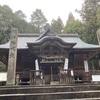 南宮神社(広島県府中市栗柄町2980)