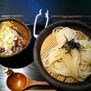【今週のうどん23】 山元麺蔵 (京都・岡崎) 牛と茄子と香味油のつけ麺