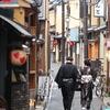 冬の京都ひとり旅。雪山とカフェと散策を楽しんだ【2017年1月】