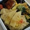 季節のご飯弁当「竹の子御飯」
