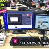 【仕事の現場 Creative】 #5 7:3(シチサン)クリエイター
