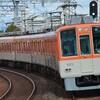 2018/09/10 神戸に帰りながら阪神電車を撮る