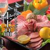 【オススメ5店】新宿(東京)にあるしゃぶしゃぶが人気のお店