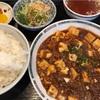 麻婆豆腐定食(中華料理 喜楽/喜多見)