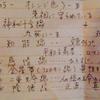 「巣鴨の母」に行って来た件|東京都豊島区