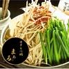 【オススメ5店】東大阪市・八尾市・平野・大東市(大阪)にあるもつ鍋が人気のお店