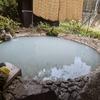「白骨温泉公共野天風呂」のベストシーズンを堪能【信州日帰り温泉探訪④】