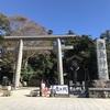 【ひとり旅2018】高速バスとタクシーで行く鹿島神宮1泊2日の旅。旅程まとめ。