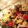 テトラクロマット第一回公演「銀河廃線」 on 恵比寿エコー劇場