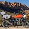ハーレーダビッドソン初となるアドベンチャータイプのバイクを発売