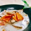 ホットクックレシピ♪根菜スープ