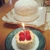 娘1歳の誕生祝いを夫実家でやったら大人がだいぶ楽しんじゃった話。