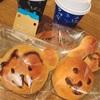 【高田馬場カフェ】美味しいパンとコーヒーを堪能♪♪