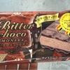 ミニストップ「ビターチョコモナカ」を食べてみました