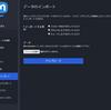 mstdn.jpがきぼうソフトに譲渡されるそうなので、引っ越しの方法を復習してみる。