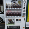 浅草から三ノ輪方面へブラブラ……ついでに安井屋でお惣菜購入!